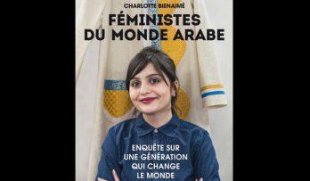 Féministes du monde arabe
