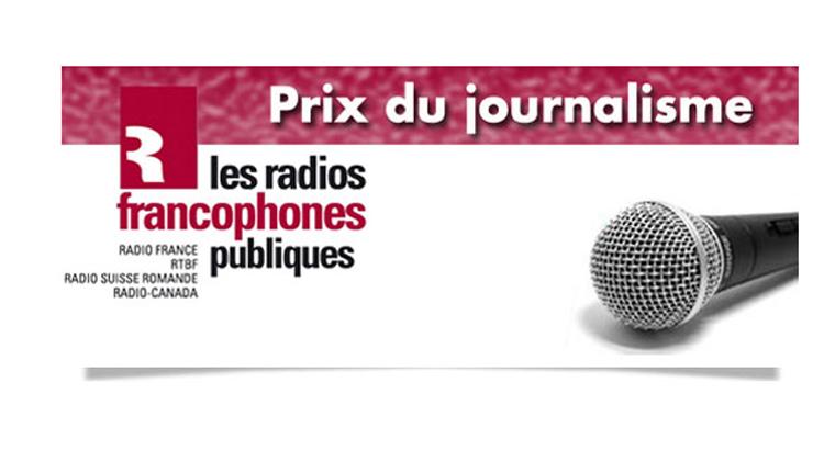 prix_journalisme_rfp_banniere