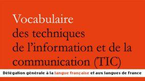 Vocabulaire des TIC (techniques de l'information et de la communication) (2017)